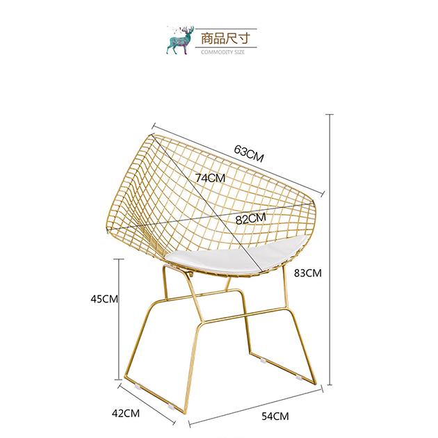 金色鐵藝簍空鑽石椅 5